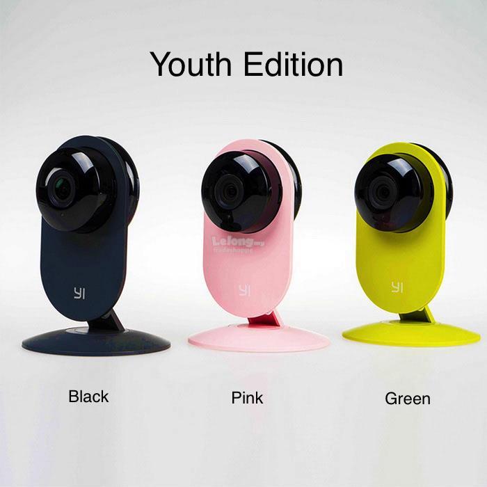 Xiaomi XiaoYi Yi Home Camera 720p - Youth Edition